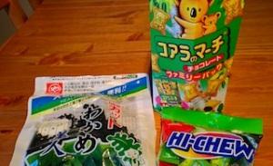 47-supermarkets-japanese